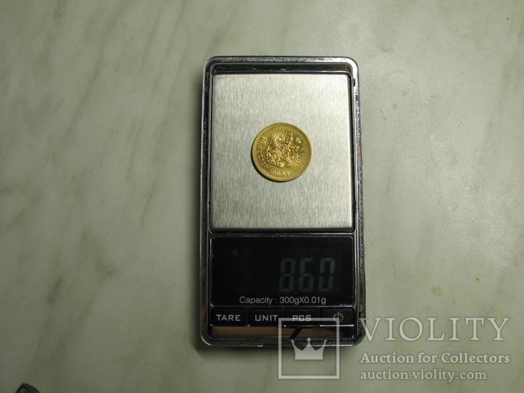 10 рублей 1903 АР, фото №13