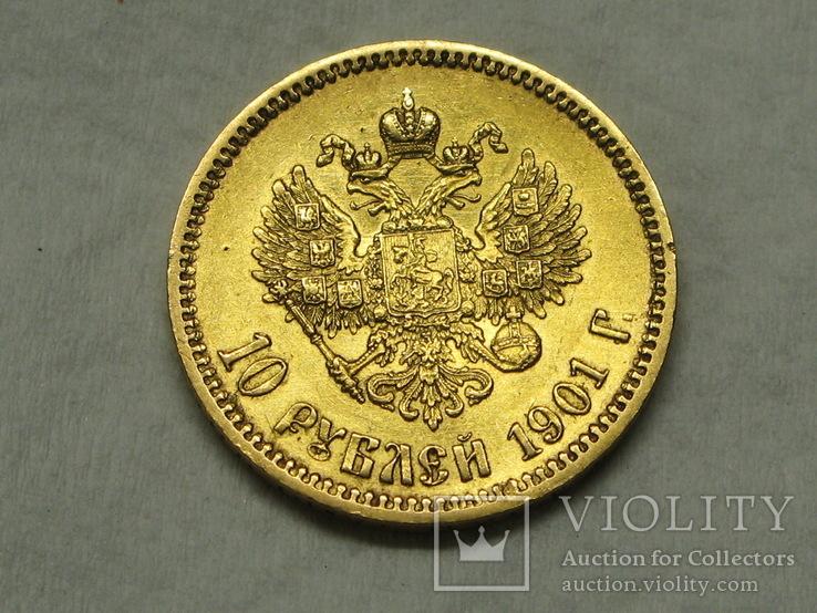 10 рублей 1901 АР, фото №2