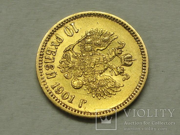 10 рублей 1901 АР, фото №3