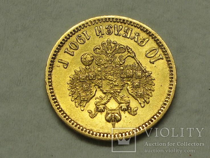 10 рублей 1901 АР, фото №4