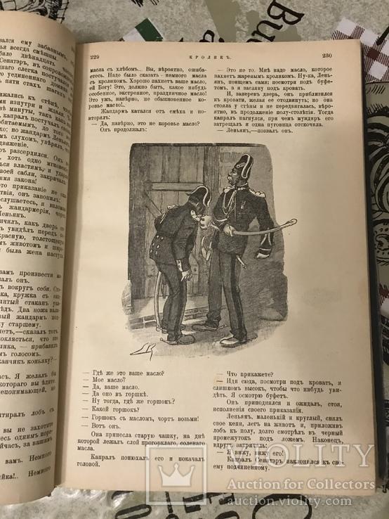 Ги де Мопассан Иллюстрированное собрание сочинений, фото №7