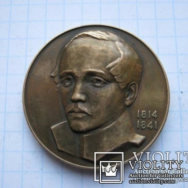 Настільна медаль М.Лермонтов., фото №2
