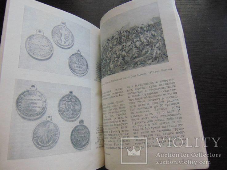 Ордена и медали Россси. 1985, фото №8