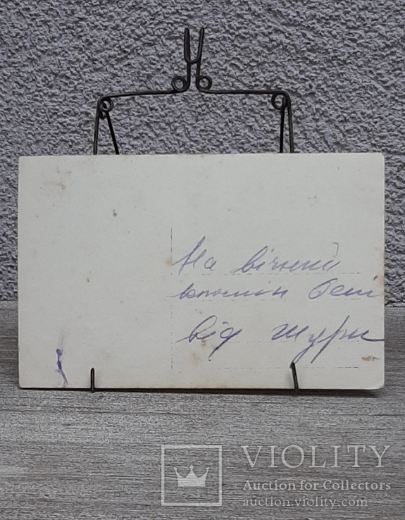 Галерея женских образов.Фото 17., фото №6