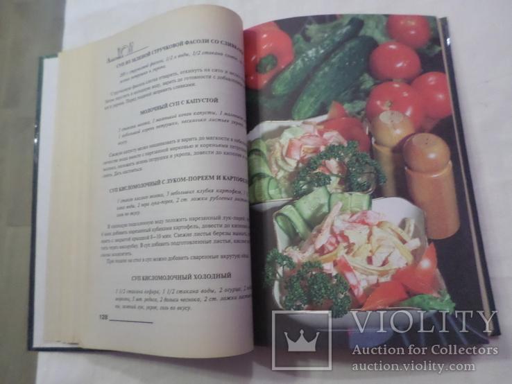 Вегетарианская кухня 2001 г. тираж 5000., фото №8