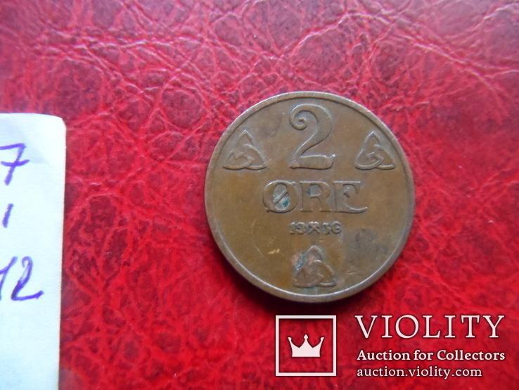 2  эре  1936  Норвегия    ($7.1.42)~, фото №4