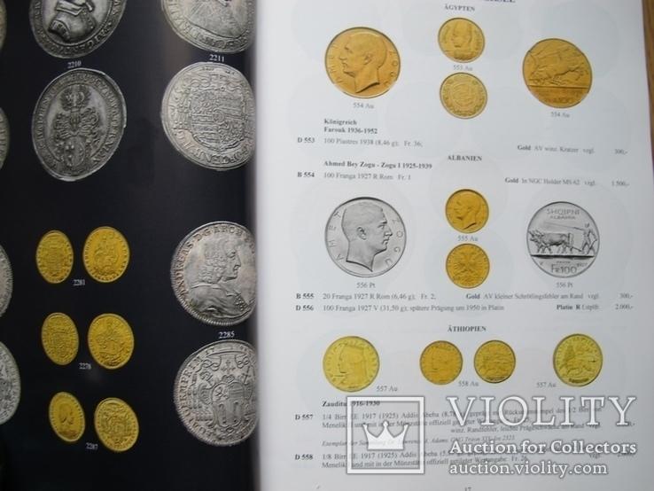 Аукционник.Ордена и медали стран мира, фото №3