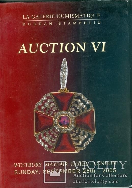 Ордена и медали стран мира.Аукционник VI, фото №2
