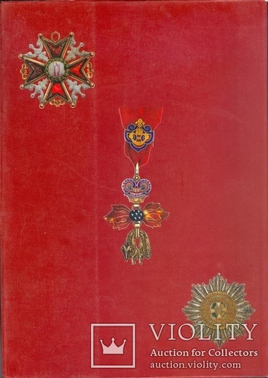 Ордена и медали стран мира.Аукционник VI, фото №3