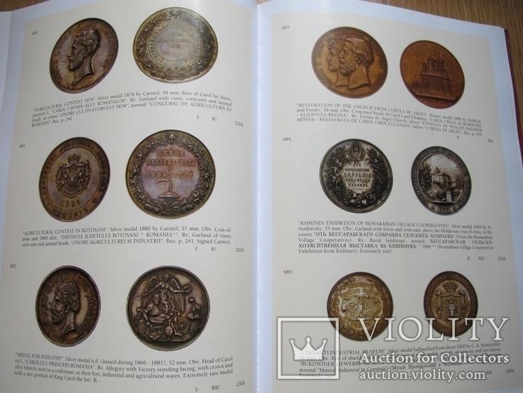 Ордена и медали стран мира.Аукционник VI, фото №7