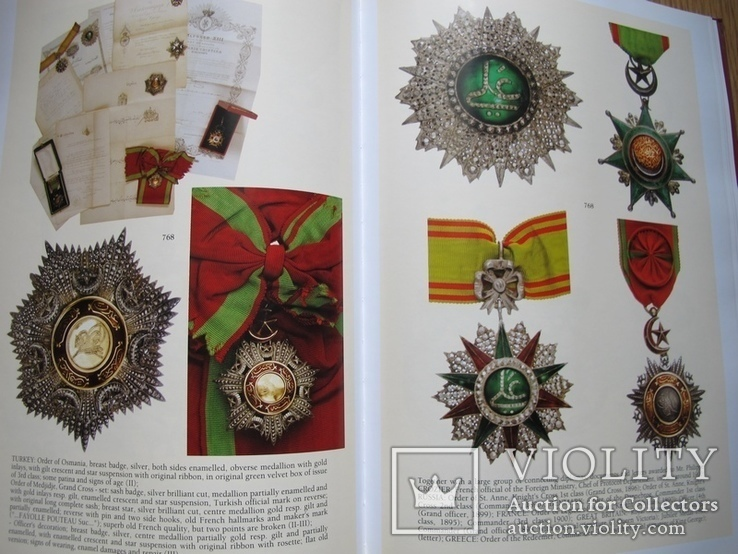 Ордена и медали стран мира.Аукционник VI, фото №9