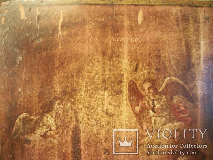 961 Икона Рождество Христово, масло, дерево. 19 век, фото №7