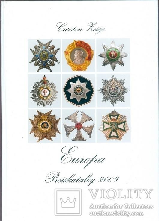 Ордена и медали стран мира, фото №2