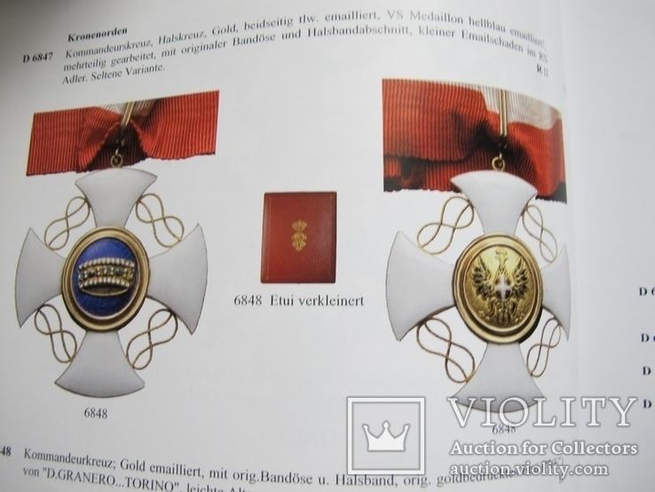 Ордена и медали стран мира, фото №5