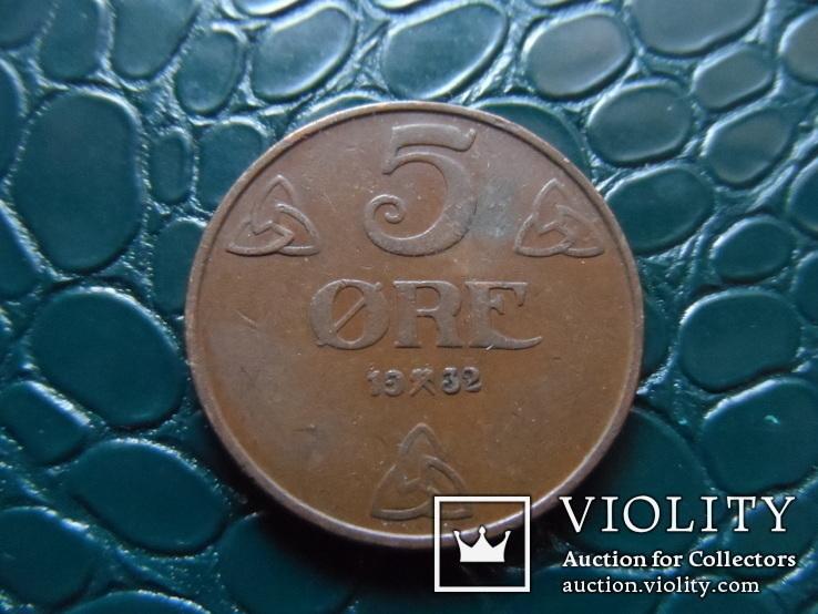 5 эре 1932  Норвегия  (Э.6.14)~, фото №2