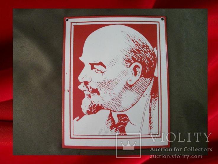 1755 Панно, портрет Ленина, эмаль, тяжелый металл, фото №2