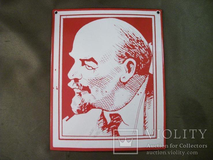 1755 Панно, портрет Ленина, эмаль, тяжелый металл, фото №3