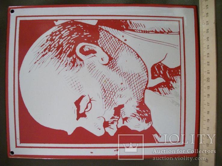 1755 Панно, портрет Ленина, эмаль, тяжелый металл, фото №4