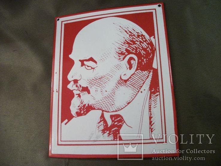 1755 Панно, портрет Ленина, эмаль, тяжелый металл, фото №5