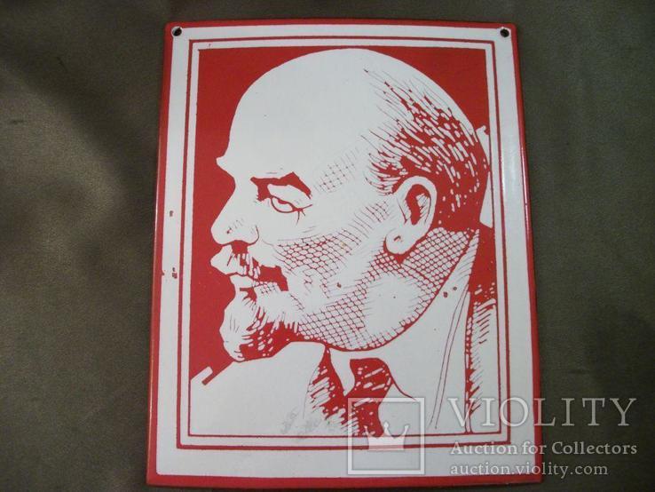 1755 Панно, портрет Ленина, эмаль, тяжелый металл, фото №6
