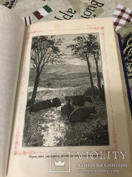 Потерянный и Возвращённый Рай 1891г Дж. Мильтон с рисунками, фото №9