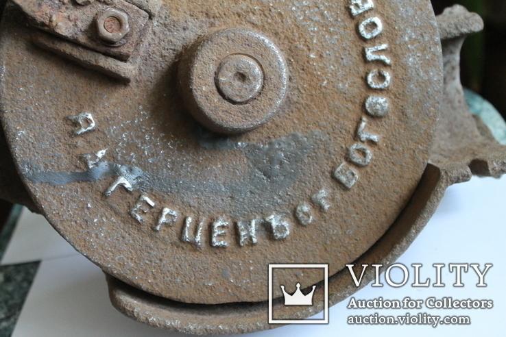 Крупорушка Герценъ ст. Богословская Владикавказская Ж.Д. 19 век., фото №3