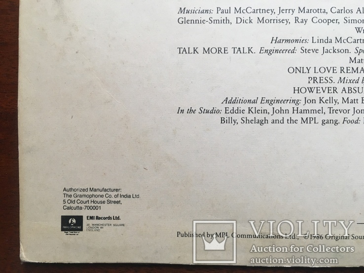 Paul McCartney Press to play 1986, фото №9