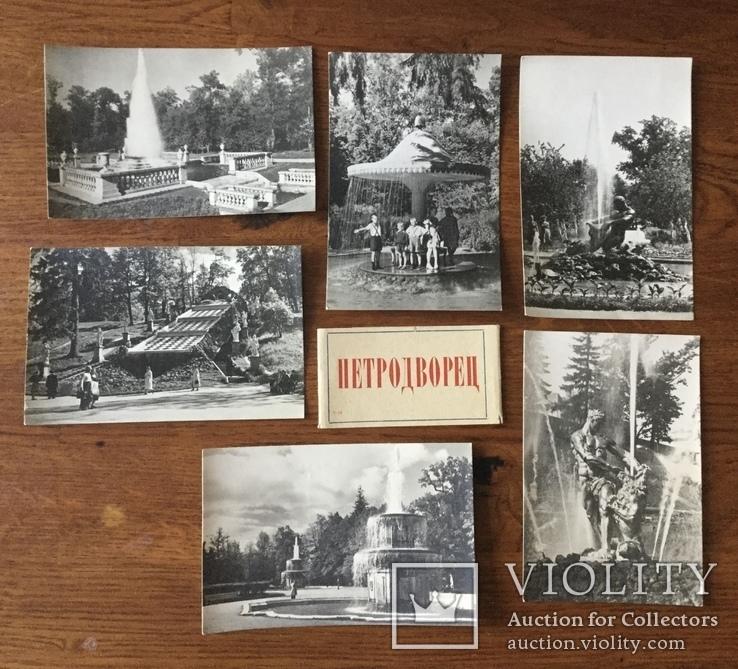 СССР Набор открыток Петродворец фото 1963 год, фото №2