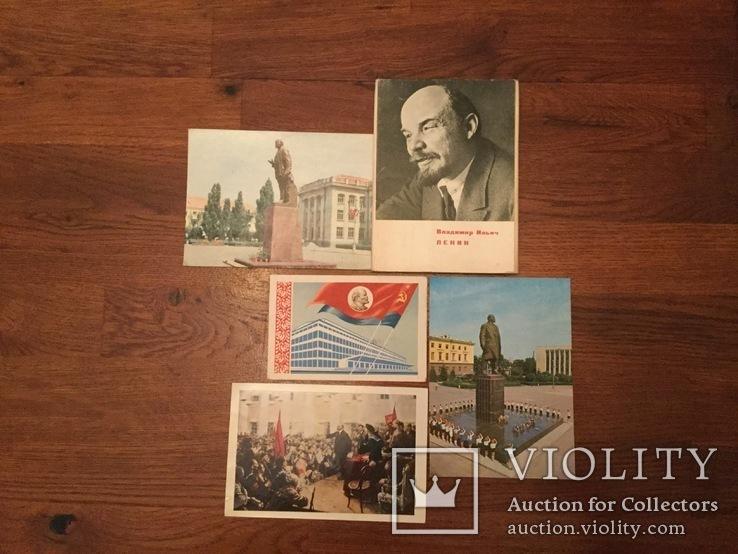 Открытки с изображением Ленина, фото №2