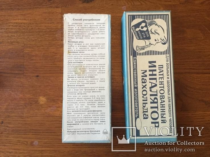 СССР +Германия патент , Ингалятор Махольда 1960, фото №3