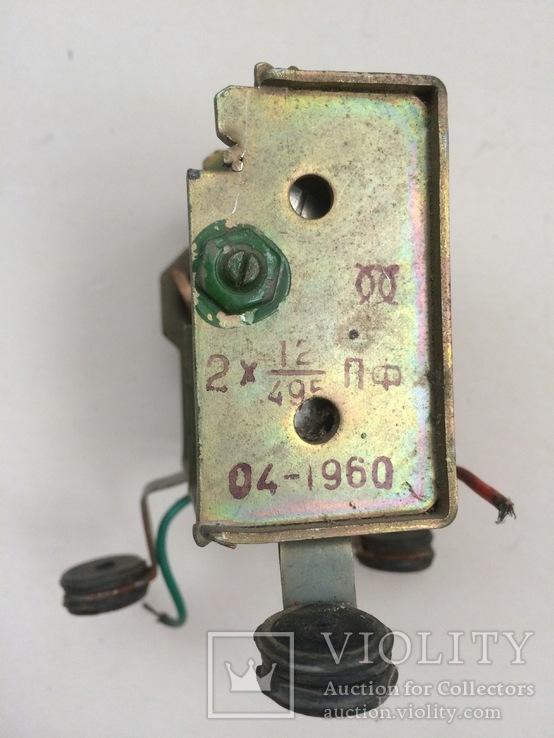 Конденсатор переменной ёмкости, фото №3