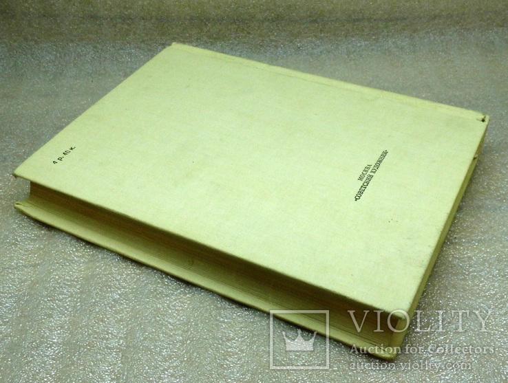 Книга н.н ковалевская, фото №6
