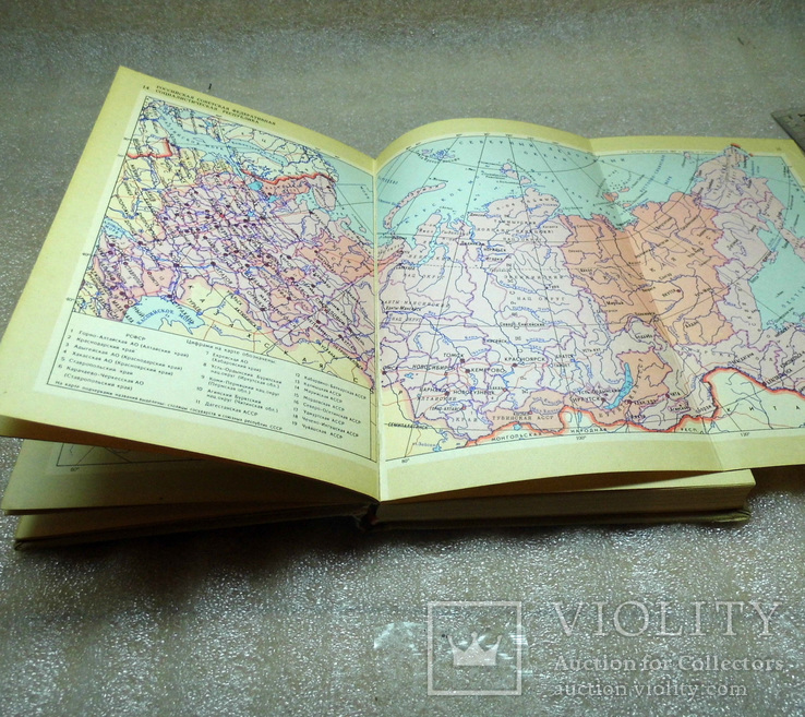 Книга малый атлас ссср, фото №5