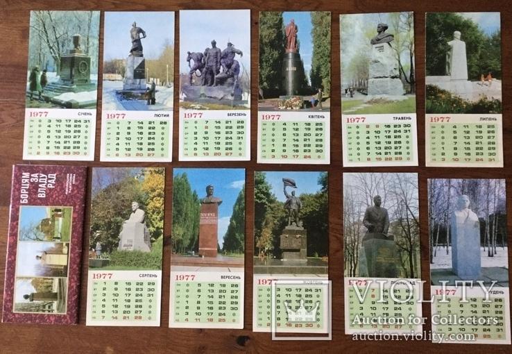 СССР Памятники Киева 1976 год, фото №3
