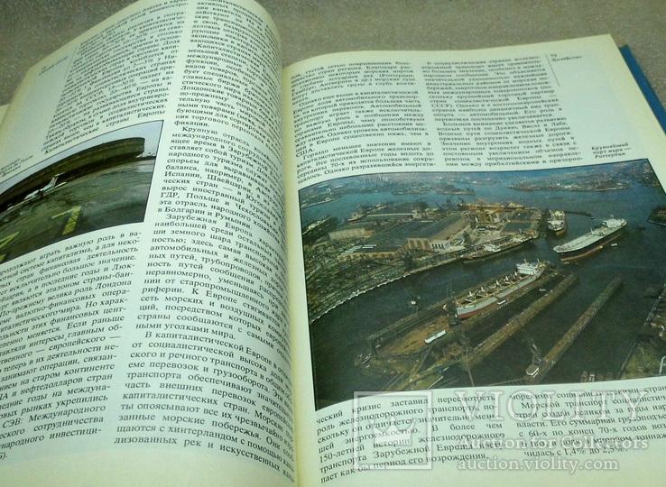 Книга страны и народы зарубежная европа, фото №3