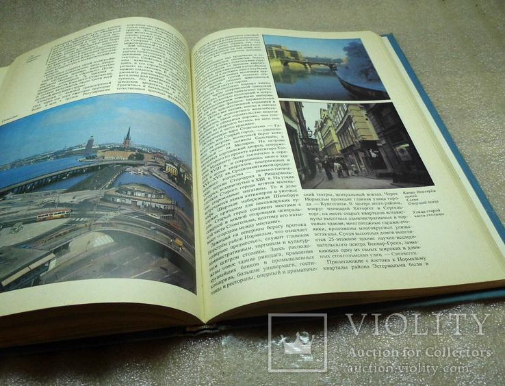 Книга страны и народы зарубежная европа, фото №5