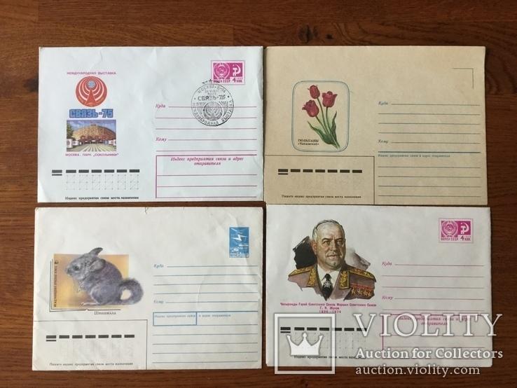 Почтовые конверты 1975—1988, фото №2