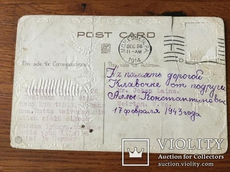 Немецкая открытка 1913 года, фото №3