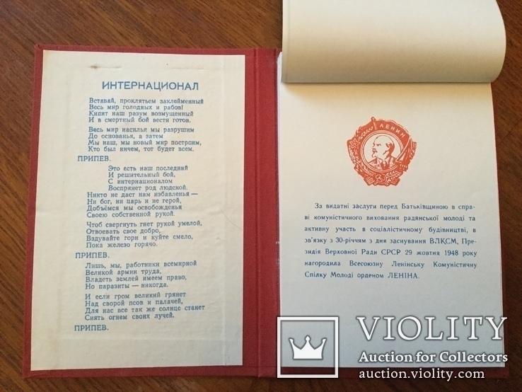 Блокнот для  «делегатов» 1968 год, фото №8