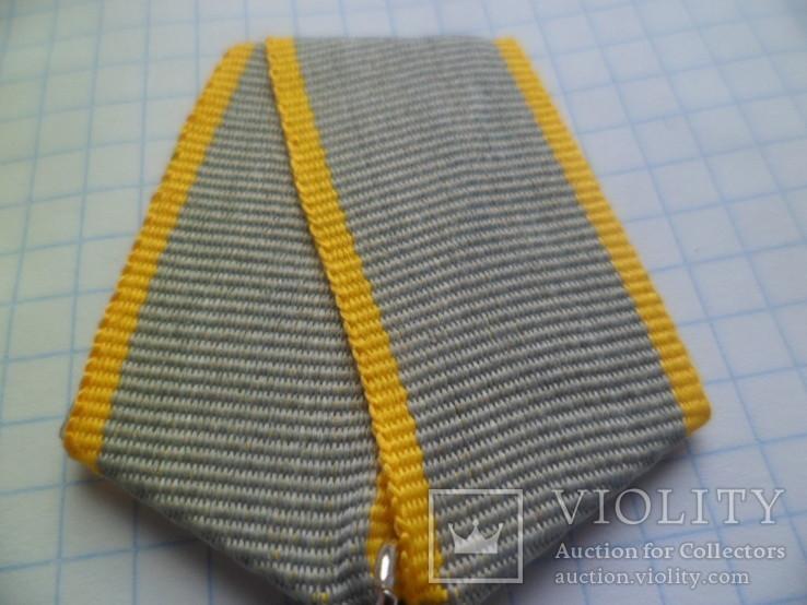 """Медаль за """" Трудовое отличие """" копия, фото №5"""