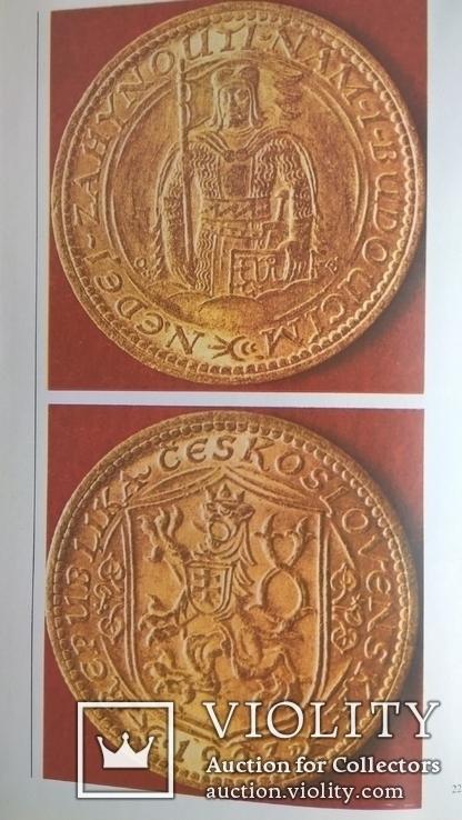 Деньги в нашей истории, фото №3