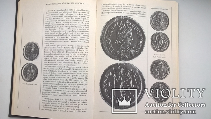 Деньги в нашей истории, фото №9