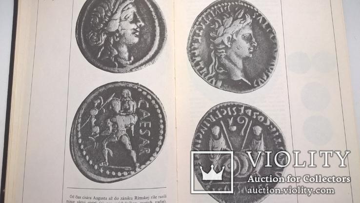 Деньги в нашей истории, фото №12