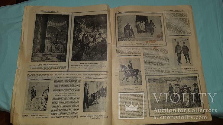 """Газета """"Одесские новости"""" 7 ноября 1912 года выпуск 8868, фото №3"""