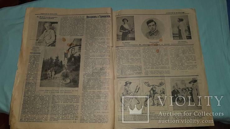 """Газета """"Одесские новости"""" 7 ноября 1912 года выпуск 8868, фото №4"""