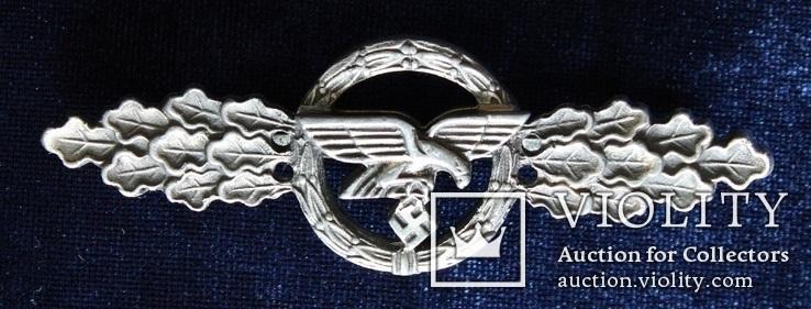 Германия. Рейх. Шпанга для транспортной авиации и планеристов. Реплика.(3), фото №2