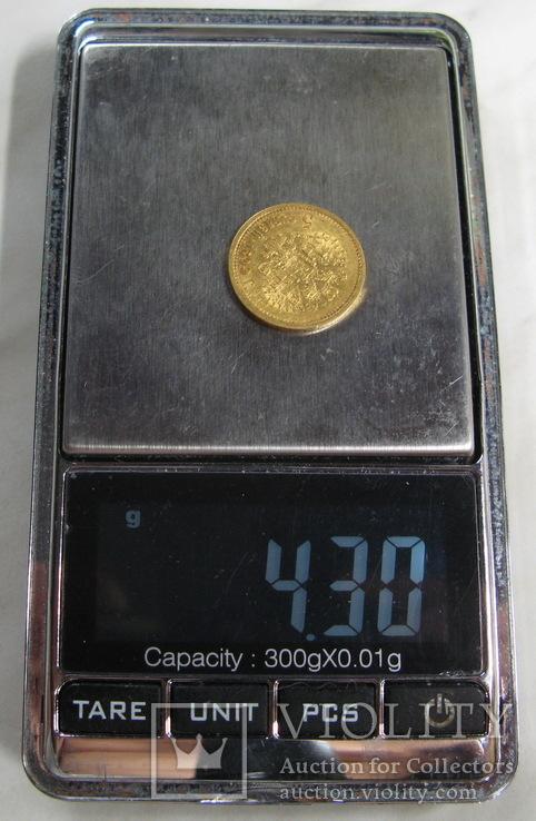 5 рублей 1899 ЭБ, фото №13
