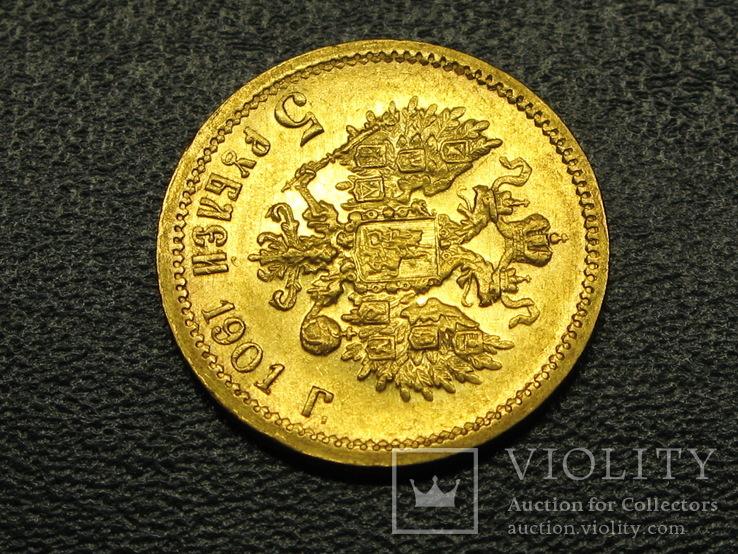 5 рублей 1901 ФЗ, фото №3
