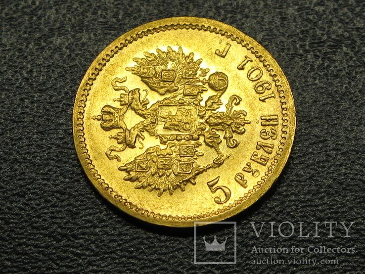 5 рублей 1901 ФЗ, фото №5