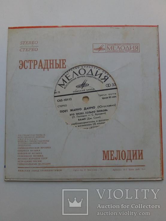Платівка «Эстрадные мелодии», фото №3